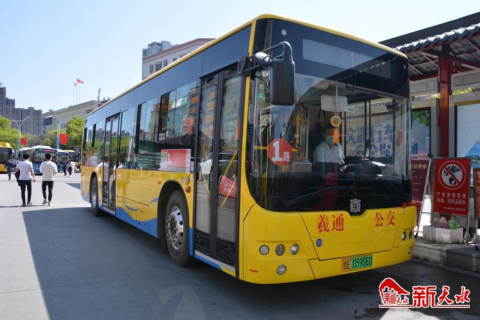 天水新增72辆电动亿博体育平台车投入运营 更新6条线路车辆
