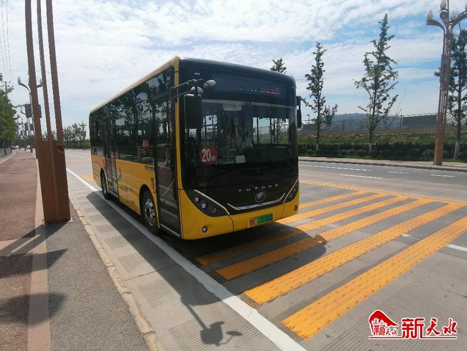6月20日起,20路亿博体育平台车运营线路大调整